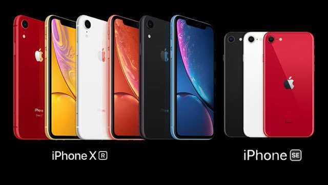 iphone xr vs se